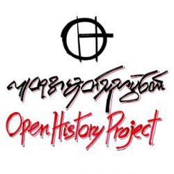 Open History – Meikhtila